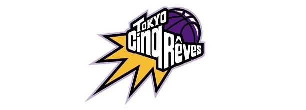 東京プロバスケ