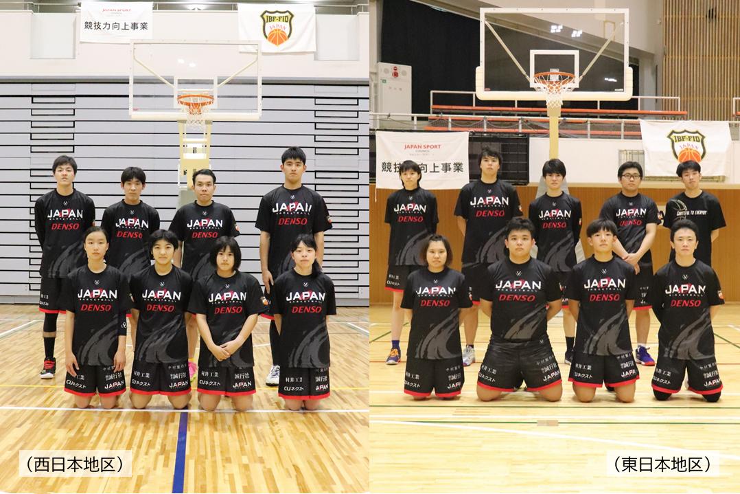 日本B代表 選手 ※西日本地区(2020年11月撮影) 東日本地区(2020年10月撮影)